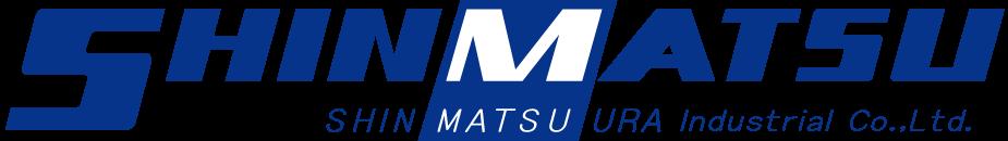 新松浦産業株式会社